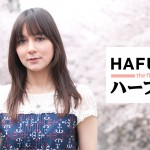 Hafu – the Film
